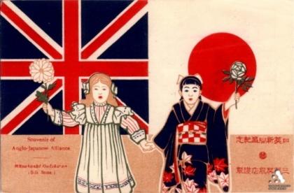 일본이 영국으로부터.jpg