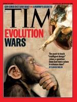 진화이론과 통섭.jpg