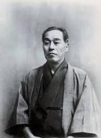 후쿠자와 유키치.jpg