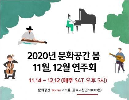 대표이미지연주회1.png